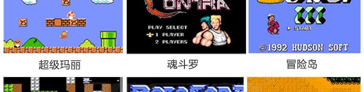 小霸王 电视游戏机d99 怀旧经典8位fc红白机 电玩双人手柄